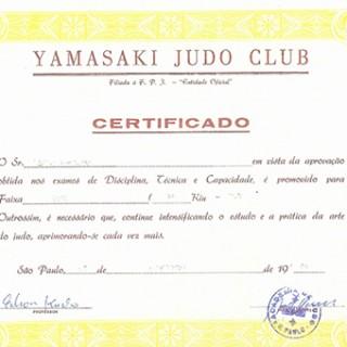 1998 Yamasaki judo club black Belt 2nd degree Certification Final-2
