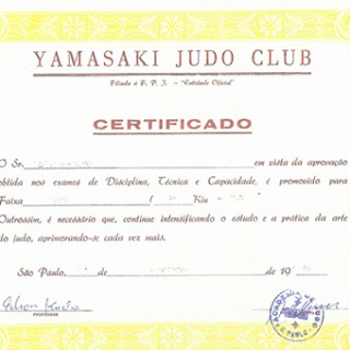1998 Yamasaki judo club black Belt 2nd degree Certification Final-2