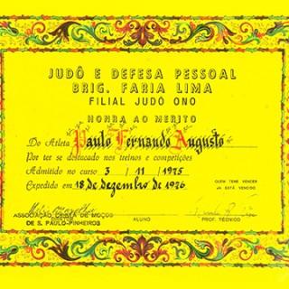 Judo Certification